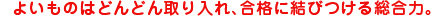 tok04_text01