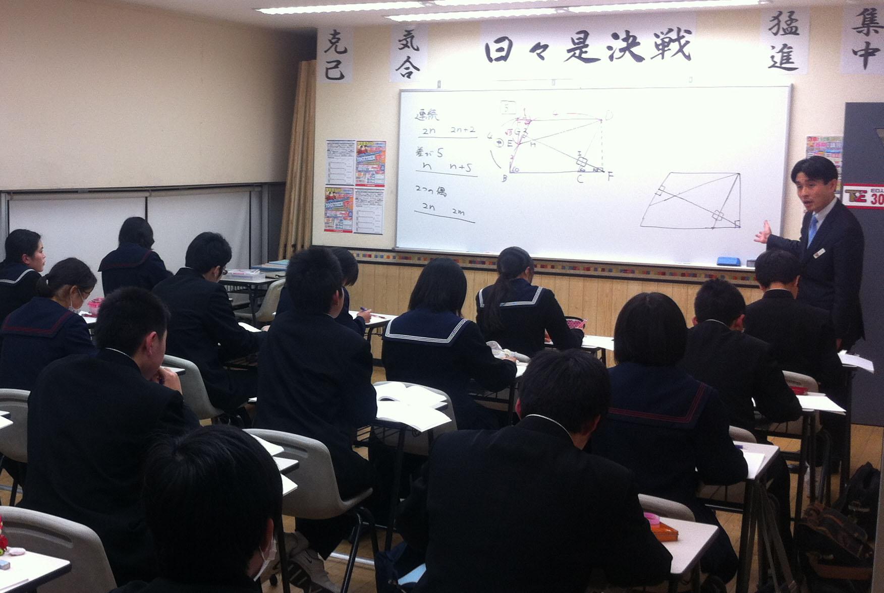 中3アドバンスクラス授業風景